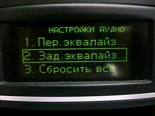 Русификация возможна в Москве